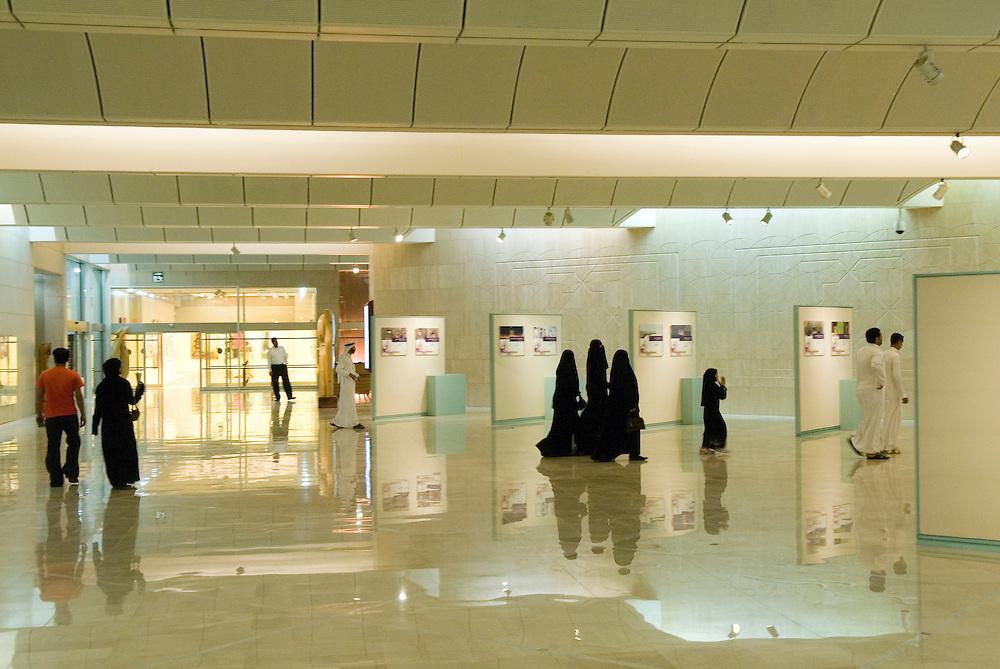  Bahrain - Manama City - National Museum