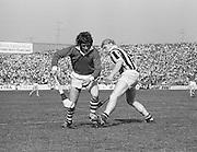 All Ireland Senior Hurling Final - Cork v Kilkenny,.Kilkenny 3-24, Cork 5-11,.03.09.1972, 09.03.1972, 3rd September 1972,