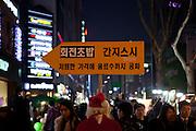 Seoul/South Korea, Republic Korea, KOR, 24.12.2009: Christmas in Seoul - South Korea.