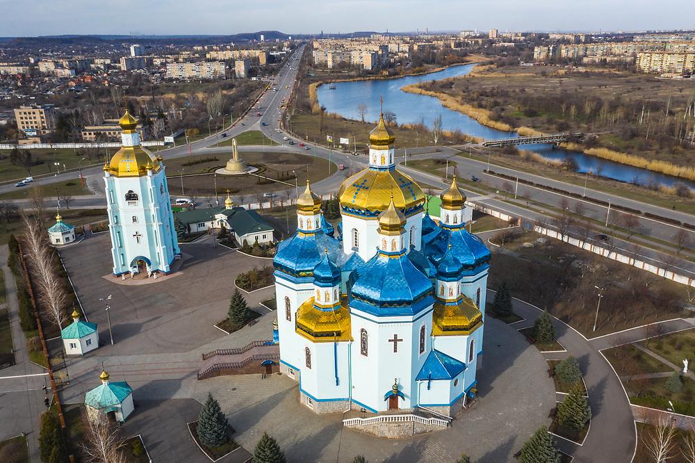 Spaso-Preobrazhensʹkyy Cathedral in Kryvyi Rih, Ukraine