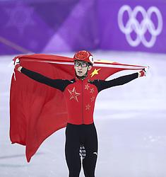 PYEONGCHANG, Feb. 22, 2018  Wu Dajing of China celebrates victory after men's 500m final of short track speed skating at the 2018 PyeongChang Winter Olympic Games at Gangneung Ice Arena, Gangneung, South Korea, Feb. 22, 2018. Wu Dajing claimed gold medal in a time of 0:39.584 and set new world record. (Credit Image: © Lan Hongguang/Xinhua via ZUMA Wire)