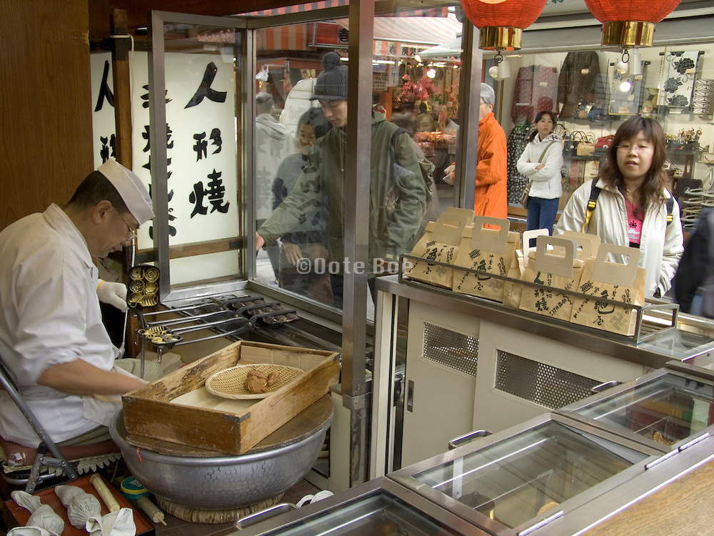 traditional Japanese sweet bakery stand at the Asakusa Kannon Temple
