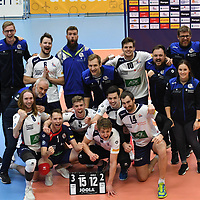 20210123 VBL SVG Lueneburg vs WWK Volleys Herrsching