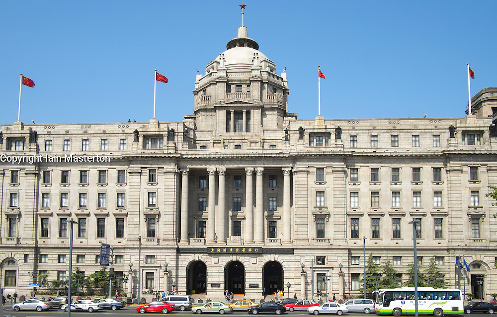 Historic former HSBC bank building on The Bund in Shanghai China