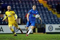 John Rooney. Stockport County FC 0-2 Sutton United FC. Vanarama National League. Edgeley Park. 2.2.21