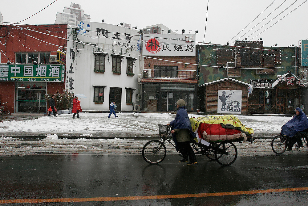 Beiyuan Rd after a morning snow in Chaoyang District Beijing, China.