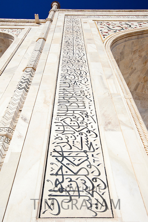 Taj Mahal mausoleum east side calligraphy of teachings from the Koran in Arabic writing on pishtaq arch, Agra, India