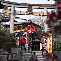 Jishu-jinga is a separate shrine (on the same grounds) located above Kiyomizu-dera's main hall where people go to pray for good fortune in their love lives. Kyoto, Japan.