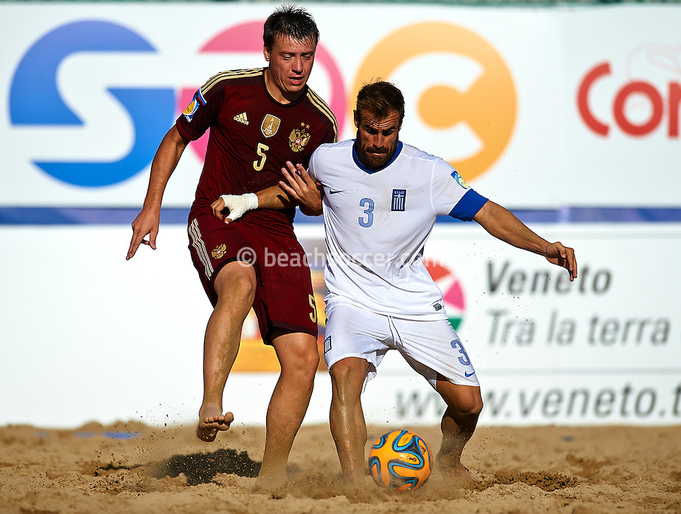 JESOLO, ITALY- SEPTEMBER 09: FIFA Beach Soccer Qualifier Europe World Cup 2015 at Spiaggia del Faro on September 09, 2015 in Jesolo, Italy. (Photo by Manuel Queimadelos)