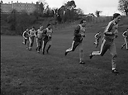 Ireland Soccer Team Training.1983.14.11.1983.11.14.1983.14th November 1983..The Ireland Soccer team trained, for the forthcoming match against Malta, at Stewarts Hospital,Palmerstown Dublin..Picture of some of the players jogging include, Gerry Daly,Liam Brady,Chris Hughton and Kevin Sheedy.