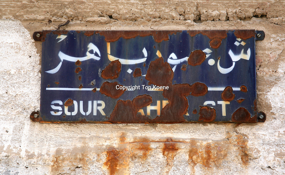 Arabic script as streetsign