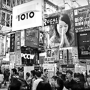 Multiple advertising signs add to the unique visual experience when traveling to Hong Kong. Photo: © Rod Mountain