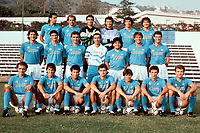 Håndball<br /> Bundesliga Tyskland<br /> Foto: imago/Digitalsport<br /> NORWAY ONLY<br /> <br /> 01.08.1989  <br /> <br /> Mannschaftsfoto Napoli u.a. mit (hinten): Andrea Carnevale (li.), Alemao (2.v.li.), mittlere Reihe: Diego Armando Maradona (3.v.re.), Massimo Crippa (2.v.re.), Ciro Ferrara (re.), vorn: x, Fernando de Napoli, Antonio Careca, x, Gianfranco Zola, Luca Fusi;<br /> <br /> Serie A 1989/1990