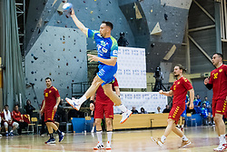 Cingesar Darko of Slovenia during friendly handball match between national teams Slovenia and Montenegro on 4th Januar, 2020, Trbovlje, Slovenia. Photo By Grega Valancic / Sportida