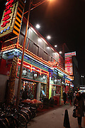 China, Beijing, Night time in Beijing.