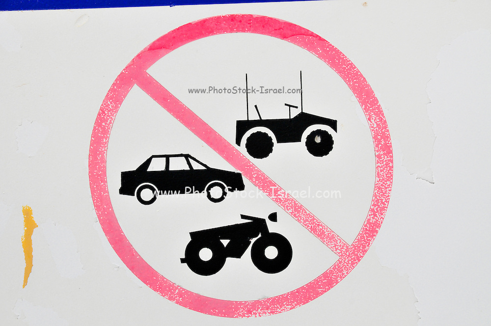 No motor vehicle allowed sign