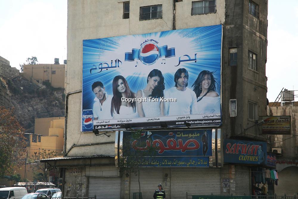 pepsi add in Amman, Jordan