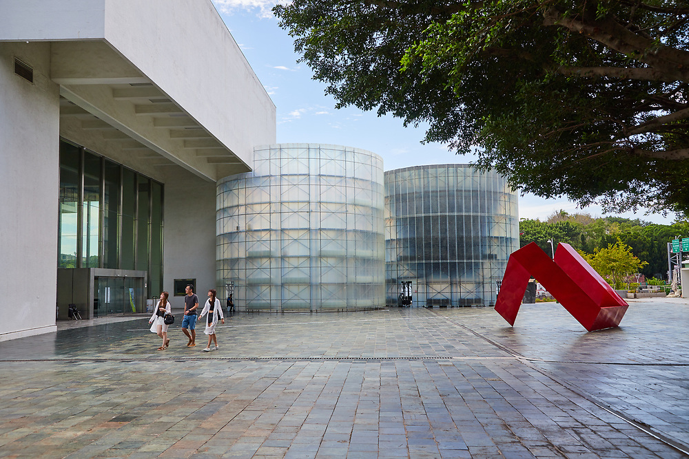 Exterior of Taipei Fine Arts Museum. The museum was the first contemporary arts museum to open in Taipei, and was built using a local interpretation of the Japanese Metabolist architecture style.