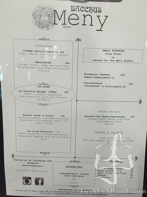 The menu of Bacchus Cafe the week I was in Oslo. Notice the allergen warning key listed at the bottom. I'll come back to that.