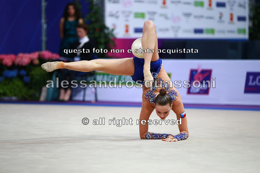 Nemeckova Daniela is a gymnast from the Czech Republic born in Prague in 2000.