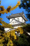 Japan: Himeji