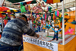 Dentro da programação em homenagem ao Centenário da Imigração Japonesa no Rio Grande do Sul, diversas atividades reuniram descendentes dos primeiros imigrantes e comunidade em geral no Brique da Redenção, em Porto Alegre. FOTO: Lucas Uebel/Preview.com