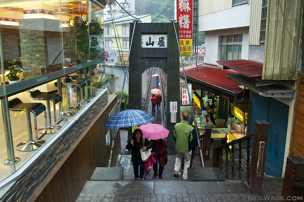 No self respecting Taiwanese mountain village would be caught dead without a suspension bridge.