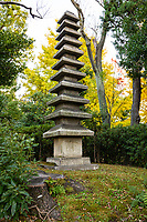 Kyu Yasuda Stone Pagoda - Kyu Yasuda Teien was once the grounds of a samurai and designed in 1688 by Honjo Inabanokami Munesuke.   The strolling garden was taken over and remodeled in 1894 by Zenjiro Yasuda. The Great Kanto Earthquake and also WWII seriously damaged the garden. It was renovated in 1927 after the earthquake and again in 1971.  It was given to the city of Tokyo according to Yasuda's dying wishes. Kyu Yasuda Teien has been open to the public ever since as a public park. The pond garden retains the appearance described in literature of the Meiji period and is one of the typical gardens of this period.