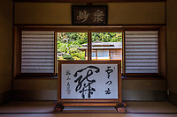 The main hall at Kaizoji is called Ryugoden - the building was constructed in 1925, two years after the Great Kanto Earthquakeb which had destroyed the original one. Paintings on the sliding fusuma doors were drawn by famous Kano school painters active during the Edo Period as official painters for the Shogun, warlords and emperors.<br /> Enshrined in this hall is a statue of Shaka Sakyamuni, Nyorai and Eleven Headed Kannon Bosatsu Ekadasamukha.  Kaizoji Temple is listed as the 26th of the Kamakura 33 Kannon Pilgrimage trail.