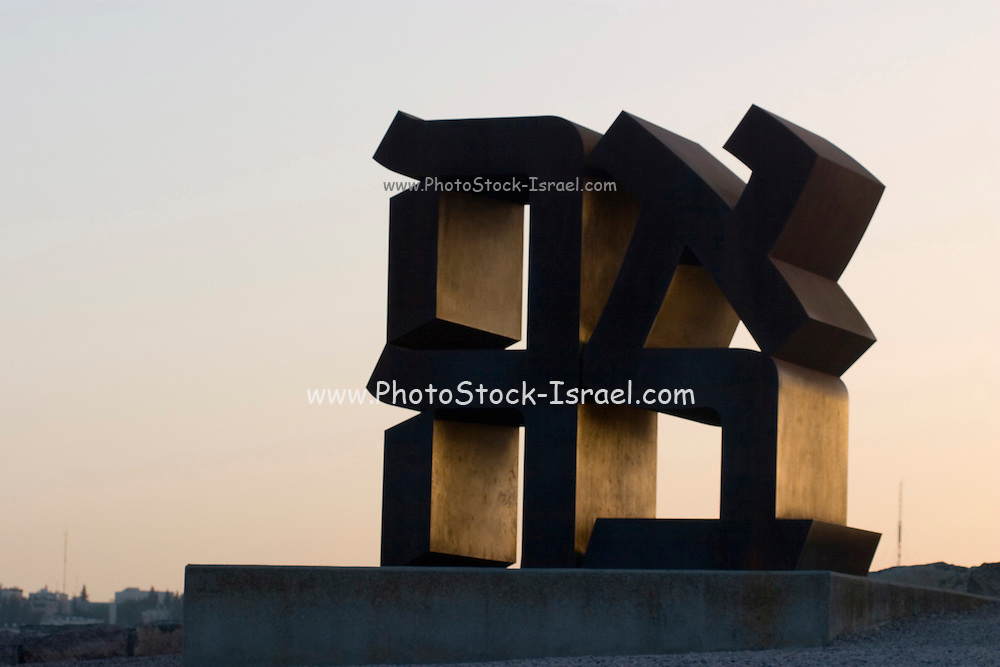 """Israel, Jerusalem, """"Ahava (Love)"""". A statue by Robert Indiana (made in 1977). Israel Museum, Jerusalem. the statue is made from the 4 Hebrew letters that spell the word LOVE"""
