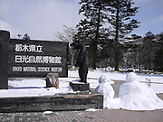 Japan, Tochigi, Nikko, Natural Science Museum