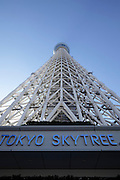 looking upwards to top of the Skytree Tower Tokyo Japan
