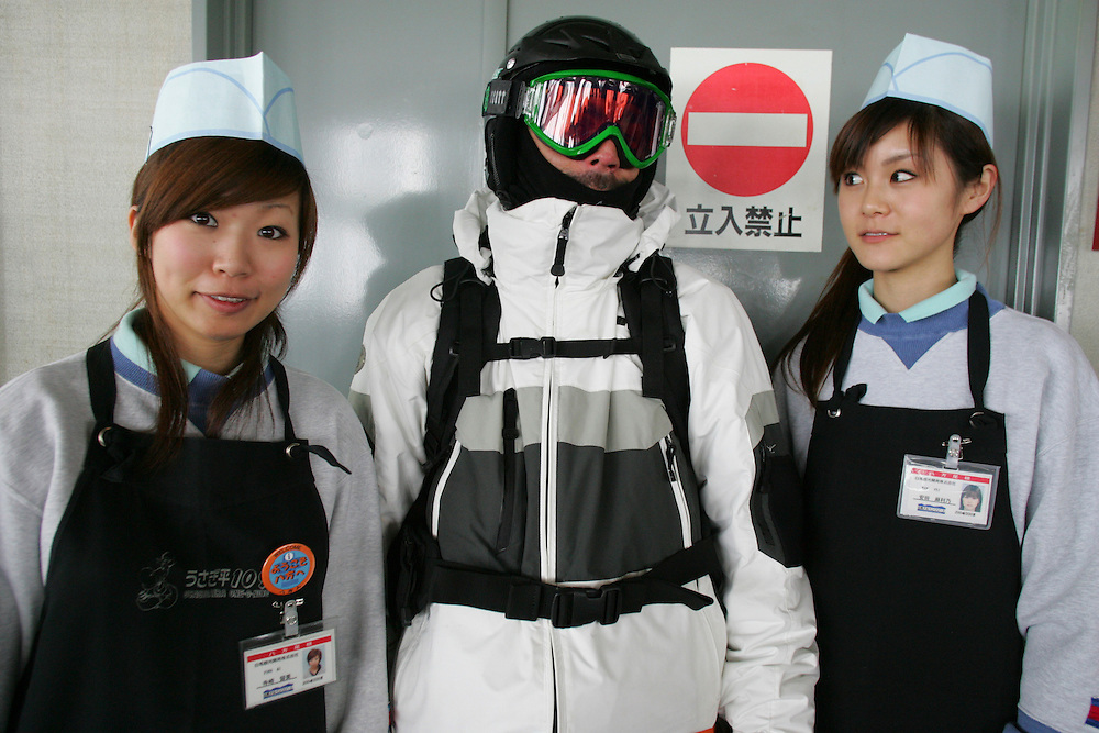 Rider: Seb Michaud with new japanese friends.Location: Hakuba Happo-One (Japan)