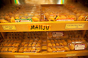 Manju, Home Maid Bakery, Wailuku, Maui, Hawaii