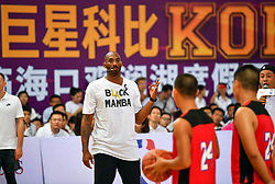 HAIKOU, Sept. 12  Former NBA basketball player Kobe Bryant (2nd L) attends a basketball teaching activity with young basketball fans in Haikou, capital of south China's Hainan Province, Sept. 12, 2017. (Credit Image: © Guo Cheng/Xinhua via ZUMA Wire)