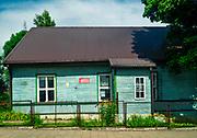 Budynek biblioteki publicznej w Krynkach, Polska<br /> Building of the public library in Krynki, Poland