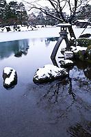"Kotoji-toro, a stone lantern with two legs, said to resemble the bridge on a koto. This lantern is the symbol of Kenrokuen and Kanazawa.  Kenroku-en or the ""Six Attributes Garden"" (spaciousness, seclusion, artifice, antiquity, watercourses and panoramas)  along with Kairakuen and Korakuen is one of the Three Great Gardens of Japan."