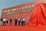 China / XIan / Presentation of Chengyu-Rena Wine … For Ilva Saronno