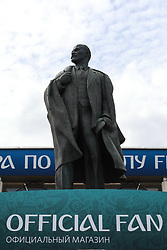 June 14, 2018 - Moscou, Rússia - MOSCOU, MO - 14.06.2018: GENERAL PICTURES MOSCOW 2018 - Statue of Lenin of the 2018 World Cup Russia, the Zabivaka Wolf at the entrance of the Luhzinik Stadium. (Credit Image: © Ricardo Moreira/Fotoarena via ZUMA Press)