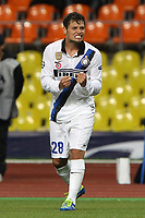 """Esultanza di Mauro Zarate Inter<br /> Celebration<br /> Mosca 27/9/2011 Stadio """"Luzhniki""""<br /> Football / Calcio UEFA Champions League 2011/2012<br /> CSKA Moscow vs Inter<br /> Foto Paolo Nucci Insidefoto"""