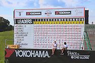15 AUG 30  The Yokohama Tire LPGA Classic at The RTJ Golf Trail in Prattville, Alabama.(photo credit : kenneth e. dennis/kendennisphoto.com)