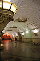 Kievskaya Station, Moscow Metro The Moscow Metro is an attraction in itself with frescoed ceilings, chandeliers, and art nouveau benches.  What other subway system in the world can boast such beauty and design?  Though it's true that the trains themselves could use a makeover, the stations are well worth a look.