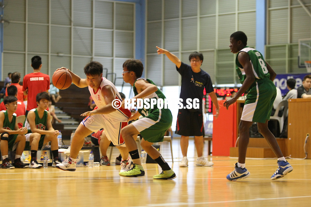 Singapore Basketball Centre, Monday, March 4, 2013 – Canberra Secondary edged past Ahmad Ibrahim Secondary 66-64 to qualify for their first-ever final in the North Zone B Division Boys' Basketball Championship.<br /> <br /> Story: http://www.redsports.sg/2013/03/05/north-zone-b-div-bball-canberra-ahmad-ibrahim/