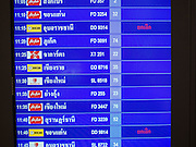 "23 FEBRUARY 2016 - BANGKOK, THAILAND:  A flight status board in Thai at Don Mueang International Airport shows some of the cancellations of Nor Air flights. Nok Air, partly owned by Thai Airways International and one of the largest and most successful budget airlines in Thailand, cancelled 20 flights Tuesday because of a shortage of pilots and announced that other flights would be cancelled or suspended through the weekend. The cancellations came after a wildcat strike by several pilots Sunday night cancelled flights and stranded more than a thousand travelers. The pilot shortage at Nok comes at a time when the Thai aviation industry is facing more scrutiny for maintenance and training of air and ground crews, record keeping, and the condition of Suvarnabhumi Airport, which although less than 10 years old is already over capacity, and facing maintenance issues related to runways and taxiways, some of which have developed cracks. The United States' Federal Aviation Administration late last year downgraded Thailand to a ""category 2"" rating, which means its civil aviation authority is deficient in one or more critical areas or that the country lacks laws and regulations needed to oversee airlines in line with international standards.        PHOTO BY JACK KURTZ"