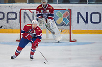 Ishockey<br /> 17. April 2015<br /> Landskamp<br /> Bergenshallen<br /> Norge - Latvia 2 - 1<br /> Lars Volden , (behind) og Niklas Roest Sparta (front) , Norge<br /> Foto: Astrid M. Nordhaug