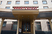 Moscow, Russia, 28/03/2012..Exterior of the Hotel Arbat.
