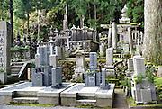 Mount Koya (Koya San), Japan