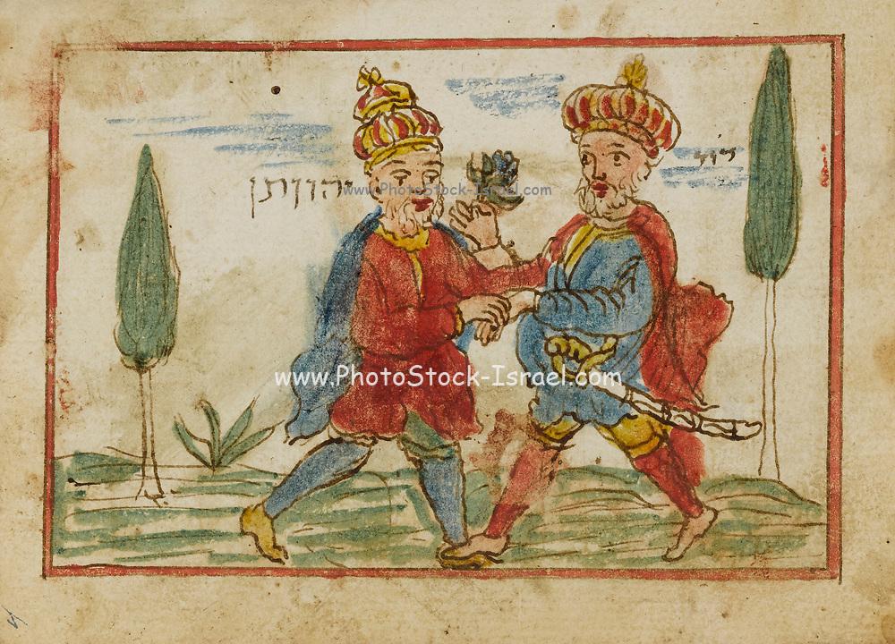 David and Jonathan 18th century Hebrew Manuscript Tefilot u-piyuṭim (Prayers and songs) illuminated colour manuscript by Mordo, Eliʻezer;