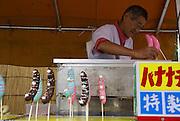 Tokyo, Japan, Stall selling Chocolate coated bananas