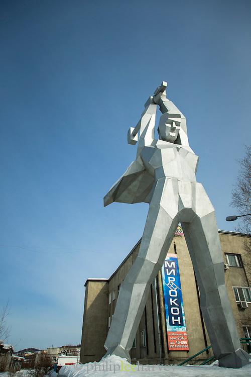 BAM (Baikal-Amur Mainline) Railway workers monument, Tynda, Amur region, Siberia, Russia